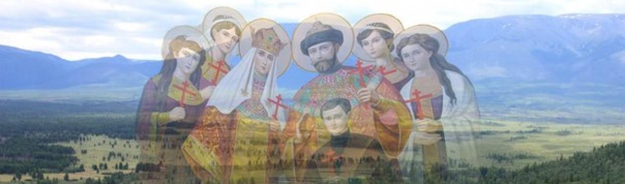 Приход храма святых Царственных Страстотерпцев пос. Хову-Аксы Кызыльской епархии